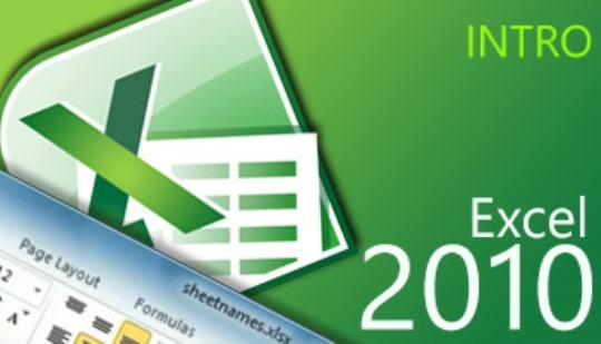 Excel 2010 - Intro